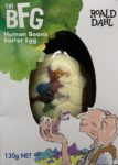 Human Beans Easter Egg