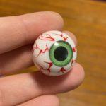 Charm - Glass Eye